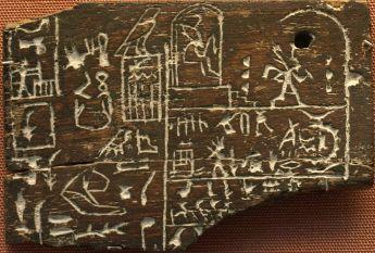 Festival heb-sed del faraón Den. Dinastía I, c. 2950 a.C. Madera de ébano. British Museum