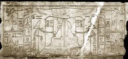 Papiro conmemorativo del Heb-Sed de Sesostris III