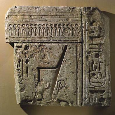 Ramsés II British Museum