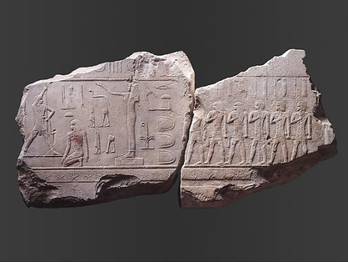Scenes from a King's Thirty-Year Jubilee Metropolitan Museum