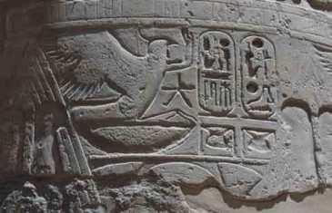 Rekhyt, el templo clásico en el antiguo Egipto
