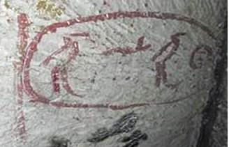 Cartucho con el nombre de Keops, Khufu, de la Gran Pirámide de Guiza. Bajo las arenas de Kemet. Arquitectura antiguo Egipto